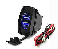 Автомобильное USB зарядное устройство в виде авто кнопки Синий