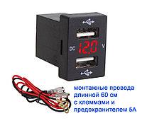 USB автомобильное зарядное устройство с вольтметром и проводами в комплекте Красный