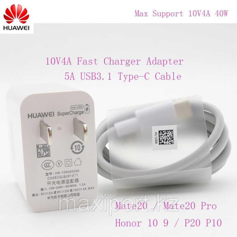 Зарядное устррйство HUAWEI Super Charge 40W