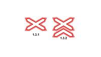 Дорожный знак 1.3.1, 1.3.2