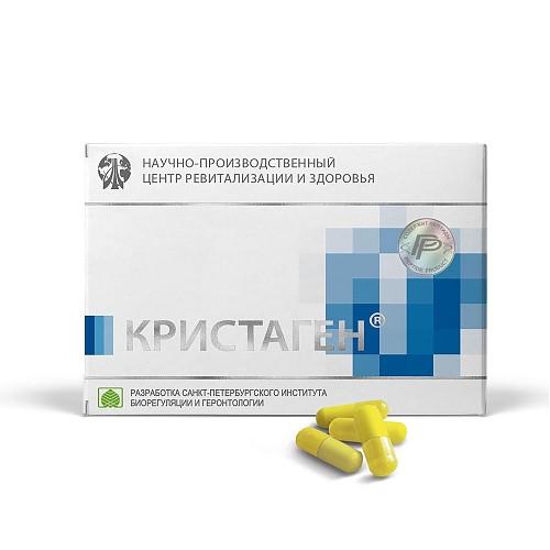 КРИСТАГЕН 60 для иммунитета