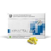 КРИСТАГЕН 60 для иммунитета - 16975 тенге