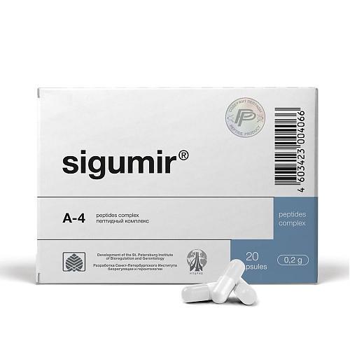 СИГУМИР 60 для суставов - 23 045 тенге