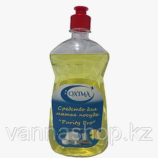 OXIMA Средство для ручного мытья посуды Премиум