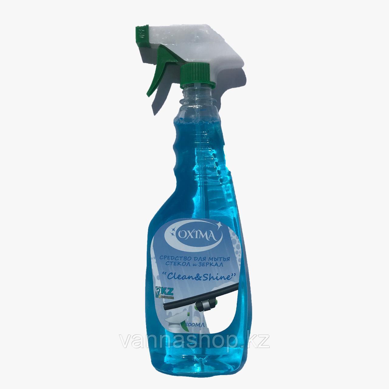 """OXIMA Средство для мытья стекол и зеркал """"Clean Shine"""""""