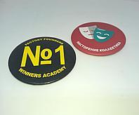 Изготовление значков с логотипом по индивидуальному заказу, фото 1