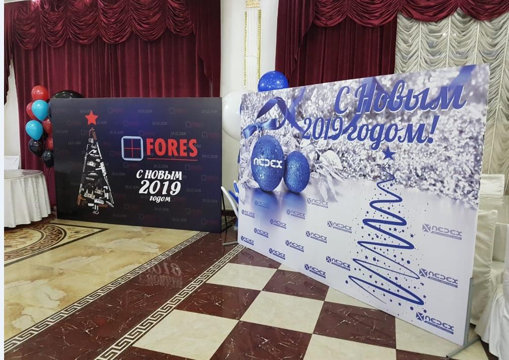 Дизайн новогоднего баннера по индивидуальному заказу