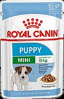 Royal Canin Mini Puppy влажный корм для щенков мелких пород от 2х до 10 месяцев