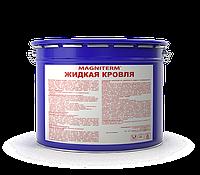 Жидкая гидроизоляция Магнитерм - жидкая кровля