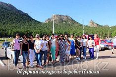 семинары в курортной зоне Боровое - июль 2019 год