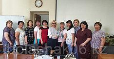 """Семинар """"МСФО - 2019. Практика применения"""""""