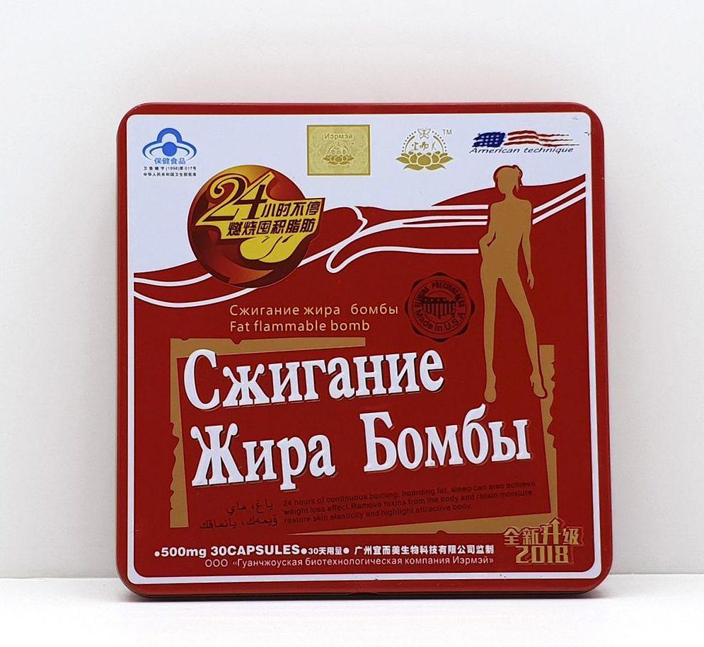 Бомба - Сжигание Жира (30 капсул)