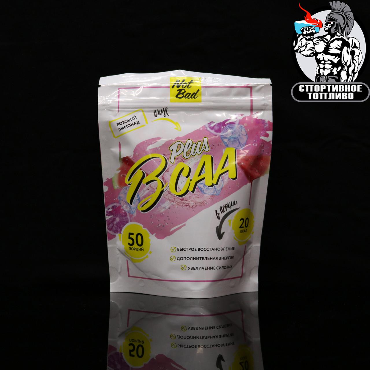 Not Bad - Bcaa 250гр/25порций