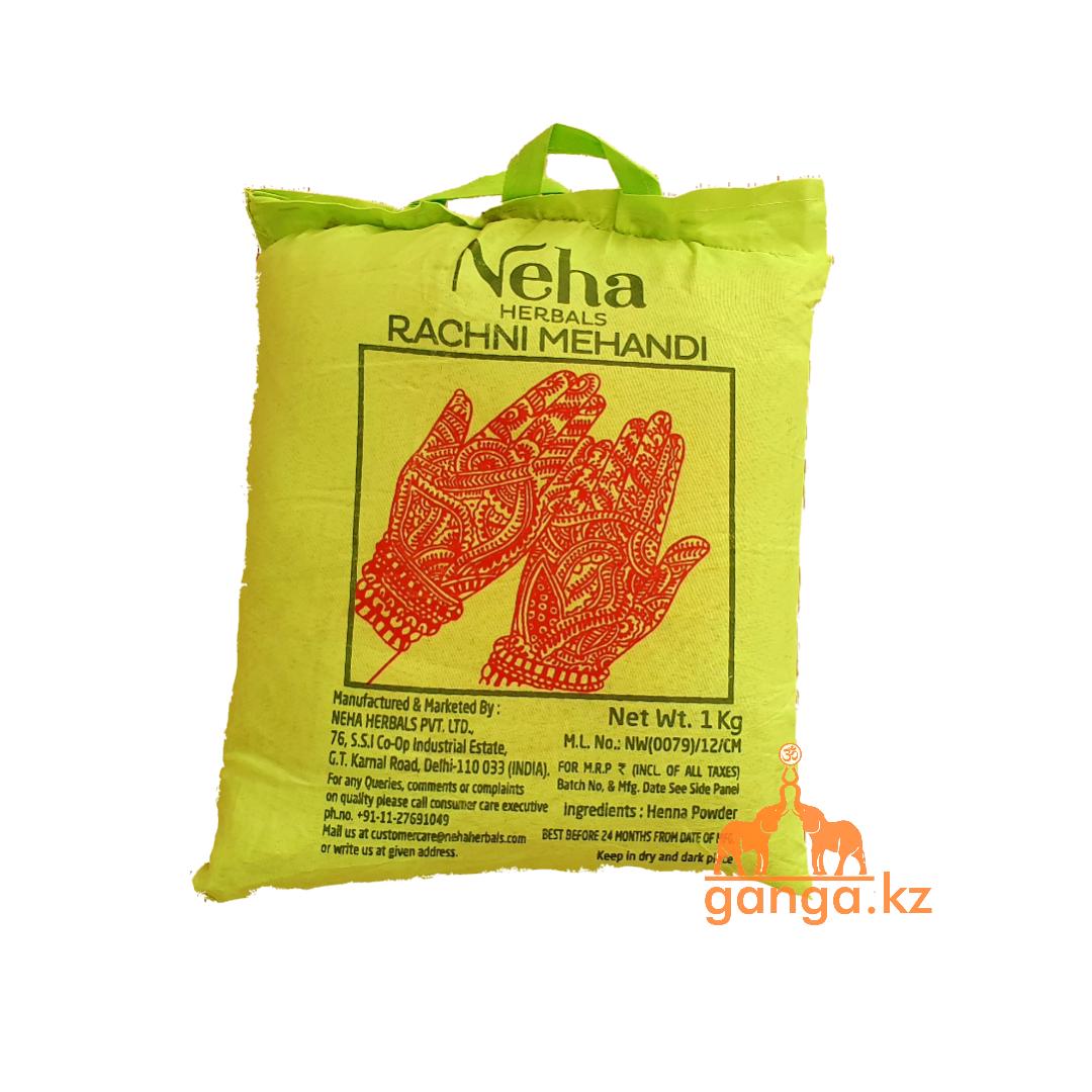 Хна для мехенди Неха Рачани (NEHA Rachni mehandi), 1 кг