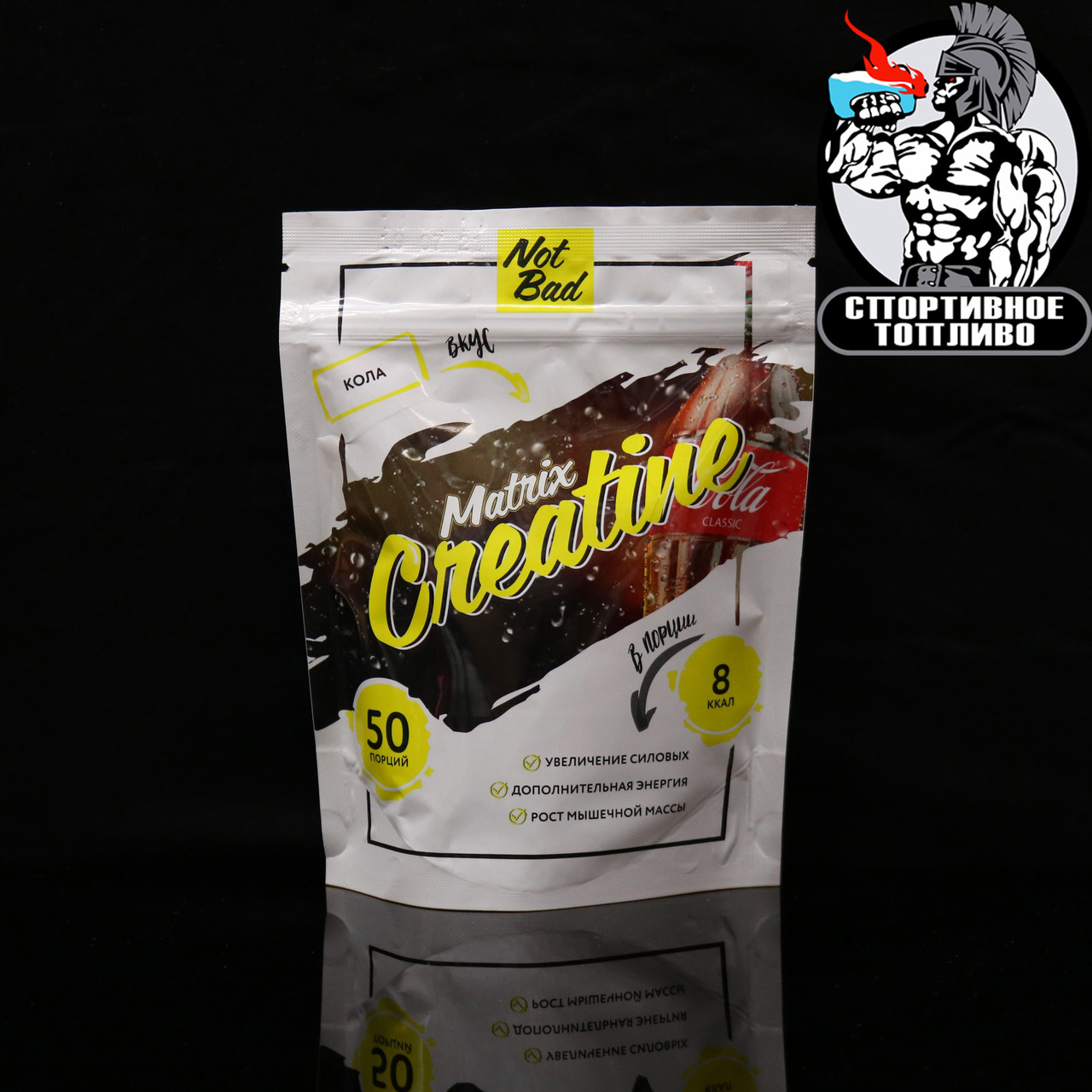 Not Bad - Creatine 250гр/50порций
