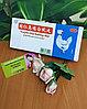 """У Цзи Бай Фэн Вань """"Wu Ji Bai Feng Wan"""" (Черная курица), при женских заболеваниях и климаксе"""