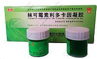 Китайская зелёнка. Гель антисептический ОТС