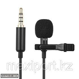 Петличный микрофон для телефона 1.5m