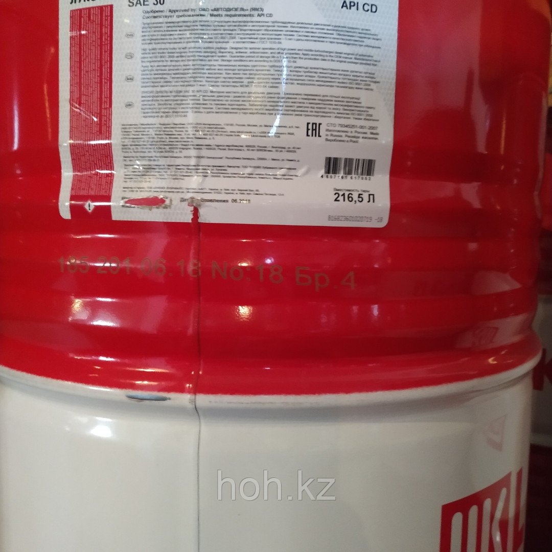 Моторное масло М10ДМ SAE 0W30