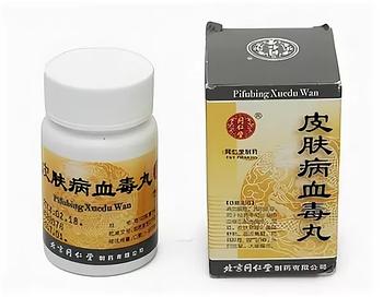 Pifubing Xuedu Wan (Пифубин Сюэду Вань)  пилюли для лечения кожи и очищения крови 200шт