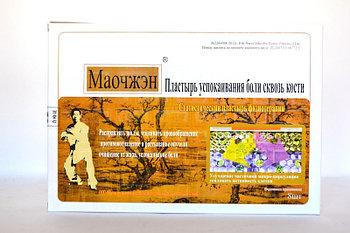 Мао Чжэн магнитный пластырь для лечения суставов 4 шт