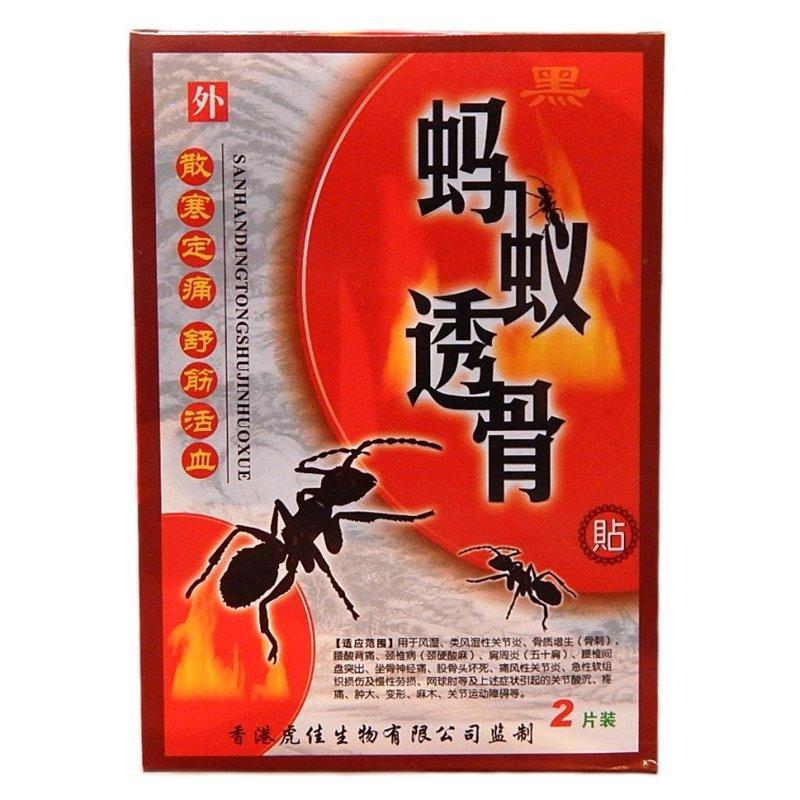 Костный пластырь из черных муравьев Буибайцао