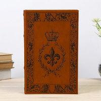 Ключница-книга дерево 'Книга императора' кожзам 26х17х5 см