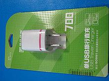 Универсальное зарядное устройство USB