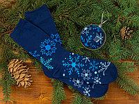 Носки в шаре Снежинка женские, синий