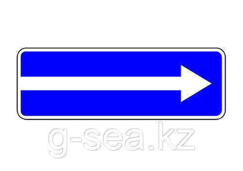 Дорожный знак 5.7.1, 5.7.2, 5.30.1 - 5.30.3, 5.33