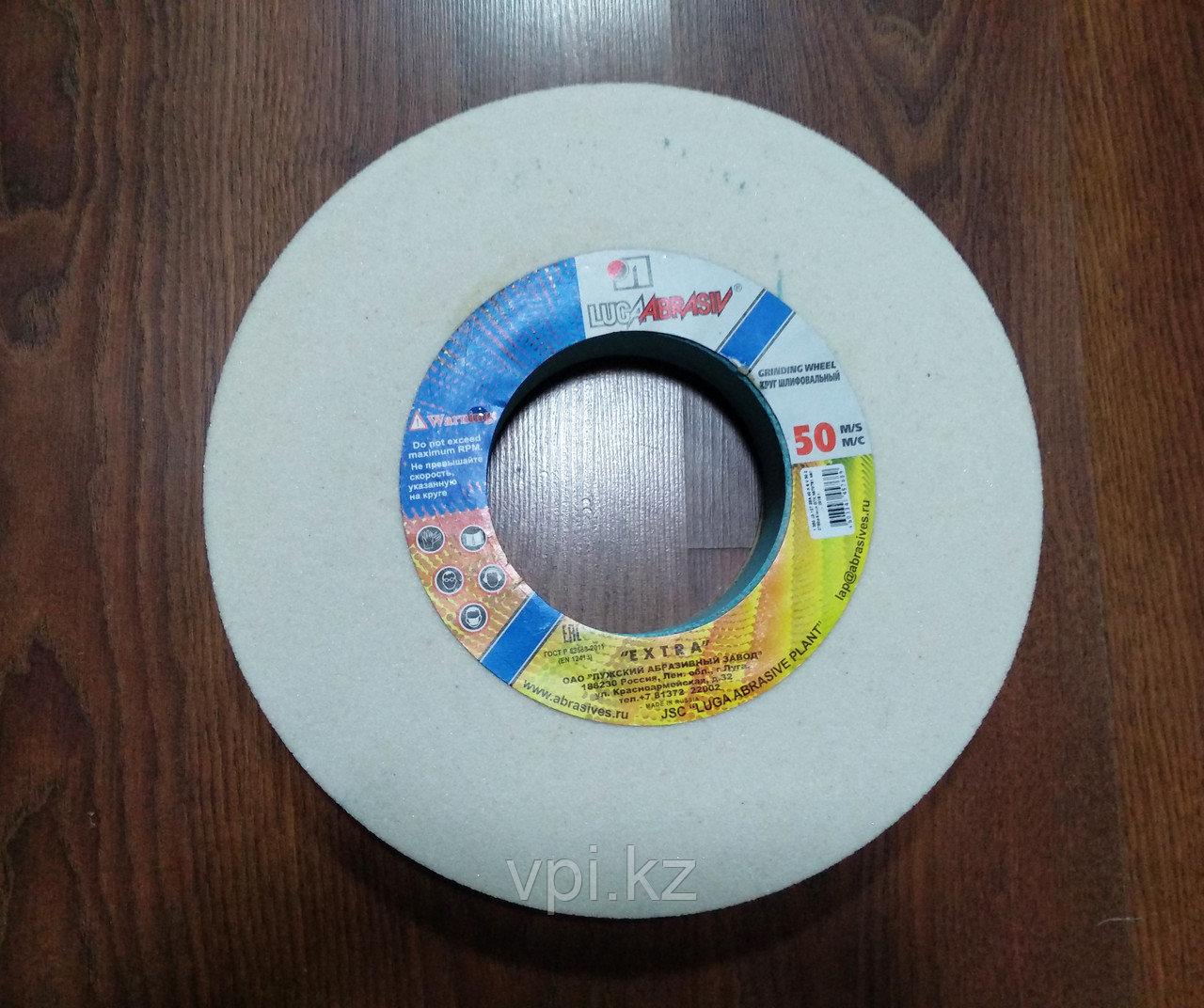 Круг абразивный шлифовальный (заточной) белый 400*40*127, 25А, F40 K-L (40H) Луга