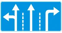 Дорожный знак 5.8.1, 5.8.7, 5.8.8