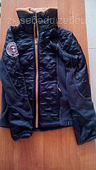 Куртка детская Fouganza