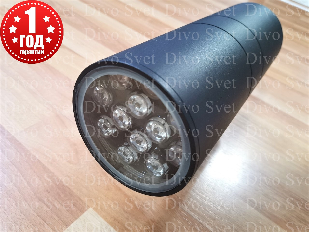 Led светильник двухсторонний 24w 4000К, 6000К, чёрный корпус. Светодиодный архитектурный прожектор фасадный.