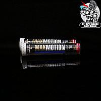 Maxler - MaxMotion Isotonic 20табл/20порций, фото 1