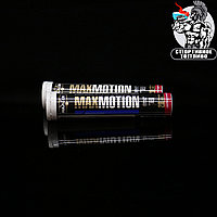 Maxler - MaxMotion Isotonic 20табл/20порций