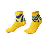 Носки детские, желтые в полоску