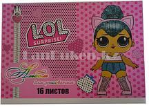 Альбом для рисования 16 листа LOL surprise розовый 851-16-70S