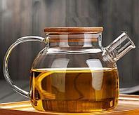 Чайник Thermo Wilmax 950 мл