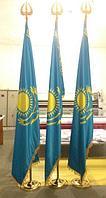 Напольные кабинетные флагштоки