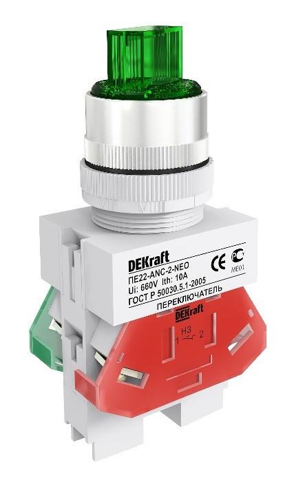 Переключатель  ANC-2 ПЕ-22 мм на 2 полож. I-O 1НО+1НЗ (зеленый, красный)