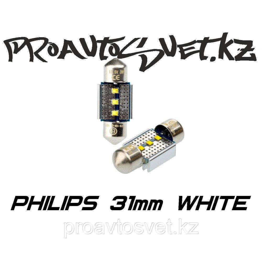 Светодиодная лампа Optima Premium PHILIPS CAN Festoon 31 mm белая с обманкой