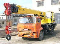 Автокран 32 т ЕВРО-3-4