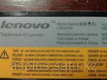 Аккумулятор для Lenovo IdeaPad  Z570, Z560, G560, Z565, B470,E47G, B570