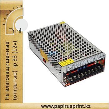 Не влагозащищенные открытые трансформаторы ip 33 12v