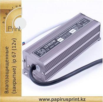 Влагозащищенные закрытые трансформаторы ip 67 12v