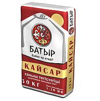 """Шпатлевка гипсовая, финишная для окончательного выравнивания БАТЫР """"КАЙСАР"""", 25 кг"""