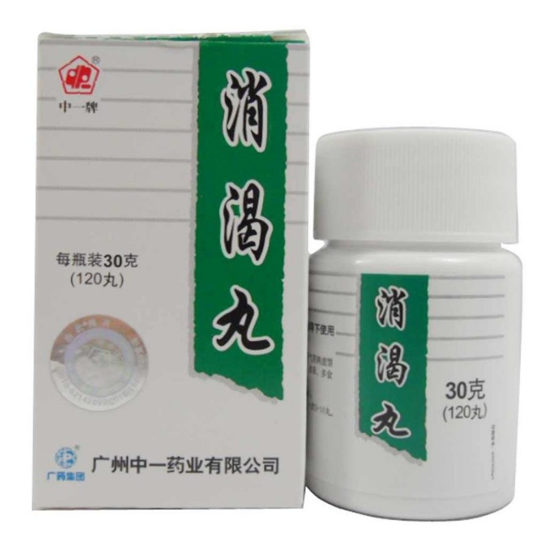 Болюсы «Ксяокэ Вань» (Xiaoke) от сахарного диабета 120шт