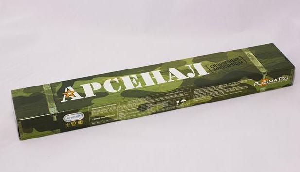 Электроды МР-3 АРС, д.4мм, 5 кг.