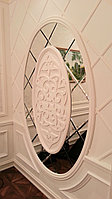 Зеркала мозаики